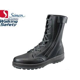 安全靴 ブーツ シモン simon ウオーキングセフティ WS33C付 1700320 ウォーキング セーフティー メンズサイズ 小さいサイズ 幅広 3E セーフティー セイフテイ セイフティシューズ 滑りにくい すべりにくい 衝撃吸収 楽に曲がる