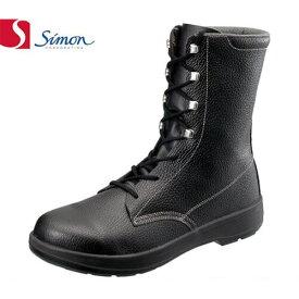 安全ブーツ シモン Simon AW33 1000050 セーフティーブーツ 先芯あり 紐靴