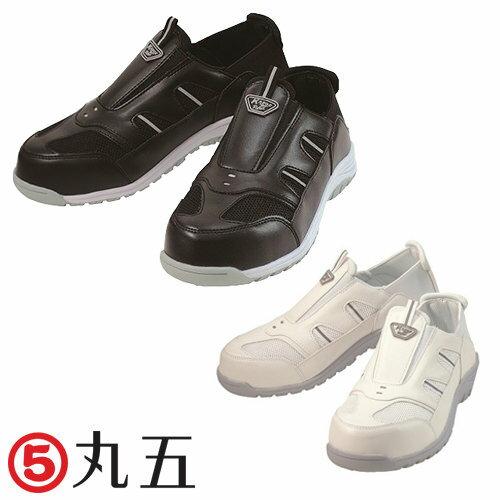 作業靴 クレオスプラス 踏めるくん 品番:810 マルゴ 丸五 スリッポン 安全靴 セーフティーシューズ つま先ガード 反射材 通気性 踵衝撃吸収 履きやすい 大きいビッグ 3E