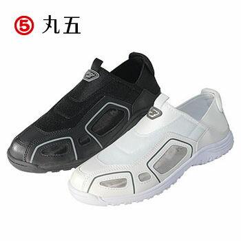 クレオスプラス(踏めるくん) 品番:840 マルゴ 丸五【作業靴 スリッポン】安全靴 セーフティーシューズ 通気性 踵衝撃吸収 履きやすい スリッポン メンズ・レディース・3E対応 通気性