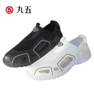 クレオスプラス(踏めるくん) 品番:840 マルゴ 丸五 作業靴 スリッポン 安全靴 セーフティーシューズ 通気性 踵衝撃吸収 履きやすい スリッポン メンズ レディース 3E対応 通気性