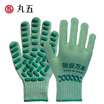 丸五 防振万年 品番:850【作業手袋】