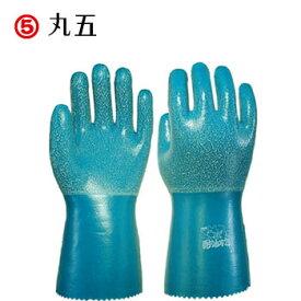 丸五 耐油万年 品番:710【ゴム手袋】