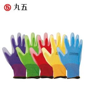丸五 ソフ楽っく 品番:3200-5P【背抜き手袋】
