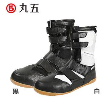 安全靴 ブーツ 丸五 MARUGO 高所高鳶 極(きわみ) マジック止め JSAA規格 プロテクティブスニーカー