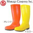 安全長靴 丸五 MARUGO 安全プロハークス #920 レインブーツ ロングタイプ