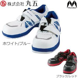 プロテクティブスニーカー 丸五 MARUGO マンダムセーフティー#741 #741 先芯あり 作業靴