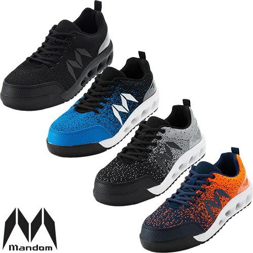 安全靴 丸五 MARUGO マンダムニット #001 紐靴 スニーカータイプ