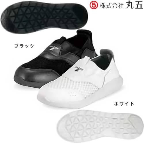 作業靴 丸五 MARUGO クレオスプラス#842(踏めるくん) 新商品予約受付中(2018年3月末発売予定) 先芯なし
