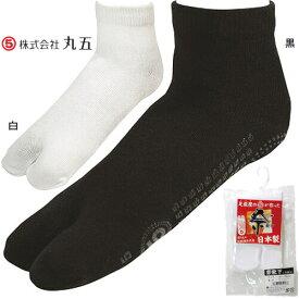 インナーソックス 丸五 MARUGO 祭靴下(こども)