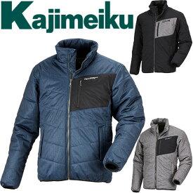 防寒ジャンパー カジメイク Kajimeiku FORECAST SHIELD ソルジャーブルゾン 8236 作業着 防寒 作業服