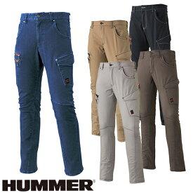 HUMMER 607-1 ストレッチ3Dカーゴ メンズ 秋冬 通年 ハマー 作業服 作業着 ポケット付き ボトムス