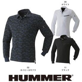 HUMMER 9031-15 極厚ポロシャツ メンズ 秋冬 通年 ハマー 作業服 作業着 長袖 ワークウエア
