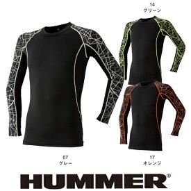 HUMMER 845-15 発熱クルーネック メンズ 防寒ウェア ハマー 冬用インナー 長袖シャツ 寒さ対策