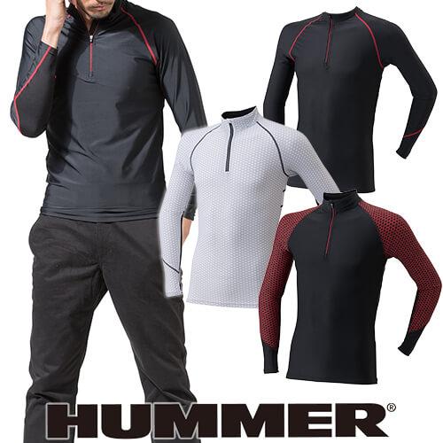 インナー 長袖 HUMMER ハマー 極涼 クールコンプレッション長袖ジップアップ 9021-15 夏用 涼しい クール