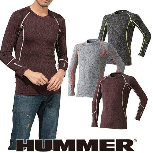 インナー 長袖 HUMMER ハマー クールコンプレッション長袖クルーネック 9025-15 夏用 涼しい クール