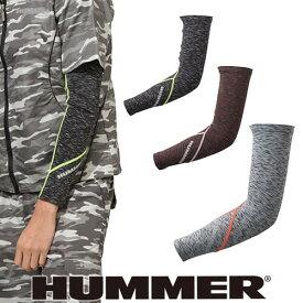 アームカバー 日焼け対策 HUMMER ハマー クールアームガード 9027-75 夏用 涼しい UV