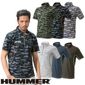 半袖ジップアップシャツ HUMMER ハマー 半袖ジップシャツ 1154-25 半袖シャツ