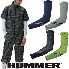 アームカバー 日焼け対策 HUMMER ハマー クールコンプレッションアームガード 9038-75 夏用 涼しい UV