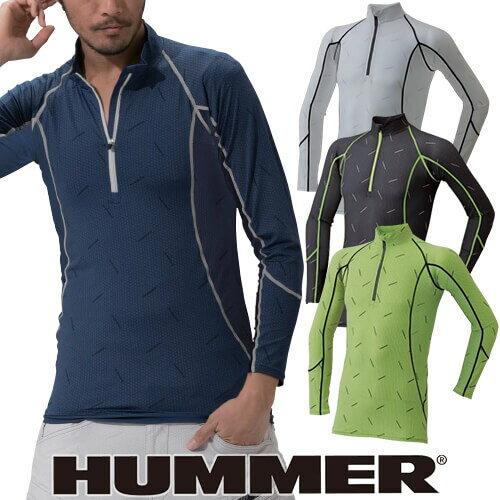 インナー 長袖 HUMMER ハマー クールコンプレッション長袖ジップアップシャツ 9040-15 夏用 涼しい クール