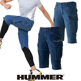 作業服 デニム ハーフパンツ HUMMER ハマー 涼感ハーフカーゴ 357-1 作業着 春夏 短パン メンズ ひざ下 大きいサイズ 人気 おしゃれ カッコいい 半ズボン ショートパンツ