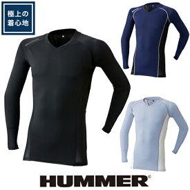 インナー 長袖 HUMMER ハマー 長袖クールコンプレッション 9045-15 夏用 涼しい クール 空調服におすすめ 夏用インナー 空調服用 熱中症対策 スポーツ