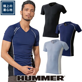 インナー 半袖 HUMMER ハマー 半袖クールコンプレッション 9047-15 夏用 涼しい クール 空調服におすすめ 夏用インナー 空調服用 熱中症対策 スポーツ