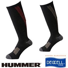 靴下 HUMMER ハマー パワーソックス 先丸 9048-80 ソックス