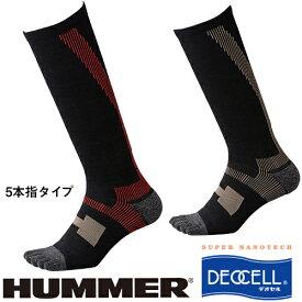 靴下 HUMMER ハマー パワーソックス 5本指 9049-80 ソックス