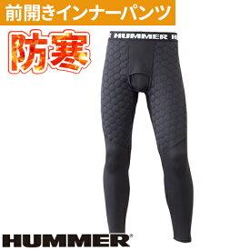 防寒 メンズ インナー タイツ スパッツ HUMMER ハマー グランヒートタイツ 018-15 冬用 暖かい 2019秋冬新作