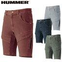 作業服 上下セット対応 ストレッチ カーゴパンツ HUMMER ハマー Wストレッチハーフパンツ 369-1 作業着 春夏 半ズボン…