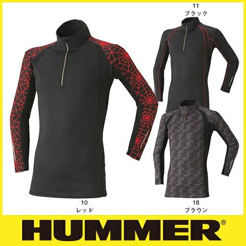 防寒インナー 長袖 HUMMER ハマー 防風ジップアップ 835-15 冬用 暖かい