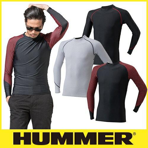 インナー 長袖 HUMMER ハマー 極涼 クールコンプレッション長袖クルーネック 9020-15 夏用 涼しい クール