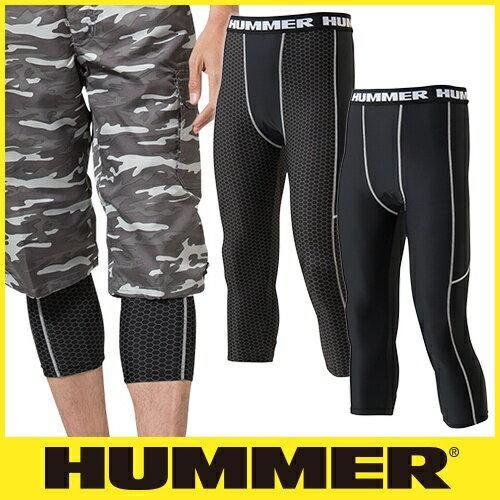 インナー パンツ 七分丈 HUMMER ハマー アンダーパンツ 9023-15 夏用 涼しい クール