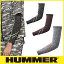 HUMMER ハマー 9027-75 クールアームガード 暑さ対策 涼しい アームカバー 夏用