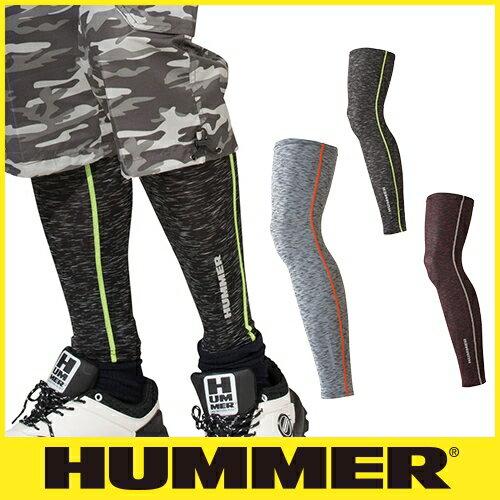 レッグカバー 涼しい HUMMER ハマー クールロングレッグガード 9028-80 夏用 涼しい