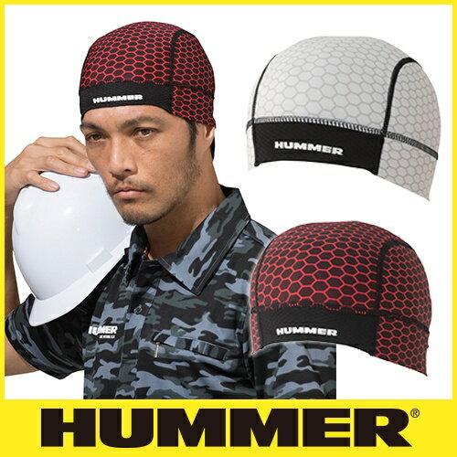 暑さ対策 HUMMER ハマー 極涼コールドメット 9029-50 夏用 涼しい