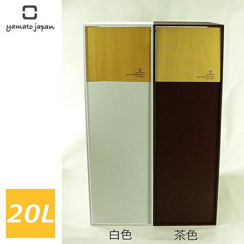 ゴミ箱 ダストボックス ヤマト工芸[ドアーズ S(20リットル) DOORS S] ダストボックス 20L YK07-104 ごみ箱 ごみばこ トラッシュボックス dust BOX trash BOXおしゃれ かっこいい ウッド ナチュラル(白色 茶色 ブラウン ホワイト)