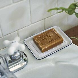 コップ 山崎実業 ソープトレー ウエストコースト 4067 洗面雑貨