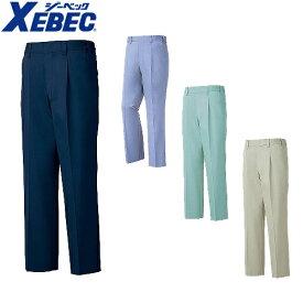作業服 ジーベック XEBEC 1452 ワンタックスラックス 通年 秋冬用 メンズ 男性用 作業着 作業パンツ ズボン 定番