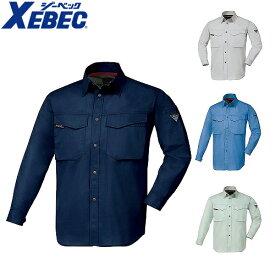 作業服 ジーベック XEBEC 1473 長袖シャツ 通年 秋冬用 メンズ 男性用 作業着 定番