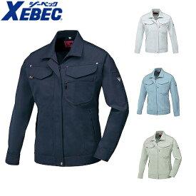 作業服 ジーベック XEBEC 1489 レディースブルゾン 通年 秋冬用 女性用 婦人用 作業着 上着 ジャケット 定番