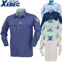 作業服 ジーベック XEBEC 1553 長袖シャツ 通年 秋冬用 メンズ レディース 男女兼用 作業着 定番
