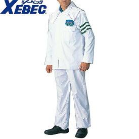 作業服 ジーベック XEBEC 18450 雨衣 レインストーリー(警備用レインスーツ) 白 メンズ 男性用 作業着 警備服 レインウエア カッパ 雨合羽