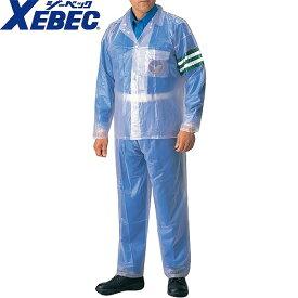 作業服 ジーベック XEBEC 18452 雨衣 クリアコート(警備用レインスーツ) 白 メンズ 男性用 作業着 警備服 レインウエア カッパ 雨合羽 保安用品