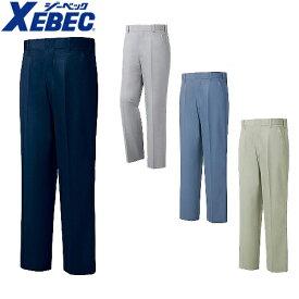 ジーベック XEBEC 2052 ノータックスラックス 通年 秋冬用 メンズ 男性用 作業服 作業着 作業パンツ ズボン 定番