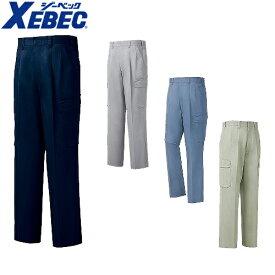 ジーベック XEBEC 2053 ツータックラットズボン 綿100% 通年 秋冬用 メンズ 男性用 作業服 作業着 作業パンツ カーゴパンツ 定番