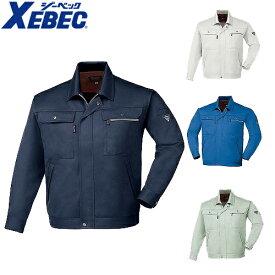 ジーベック XEBEC 2070 イケメンブルゾン 通年 秋冬用 メンズ 男性用 作業服 作業着 上着 ジャケット 定番