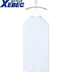 ジーベック XEBEC 25500 ターポリン胸付前掛け 白 通年 メンズ 男性 作業服 作業着 前掛けエプロン ゴムビニール地 定番