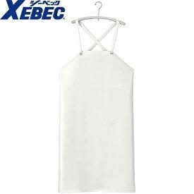 ジーベック XEBEC 25501 ウレタン胸付前掛けW 白 通年 メンズ 男性用 作業服 作業着 前掛けエプロン ゴムビニール地 定番